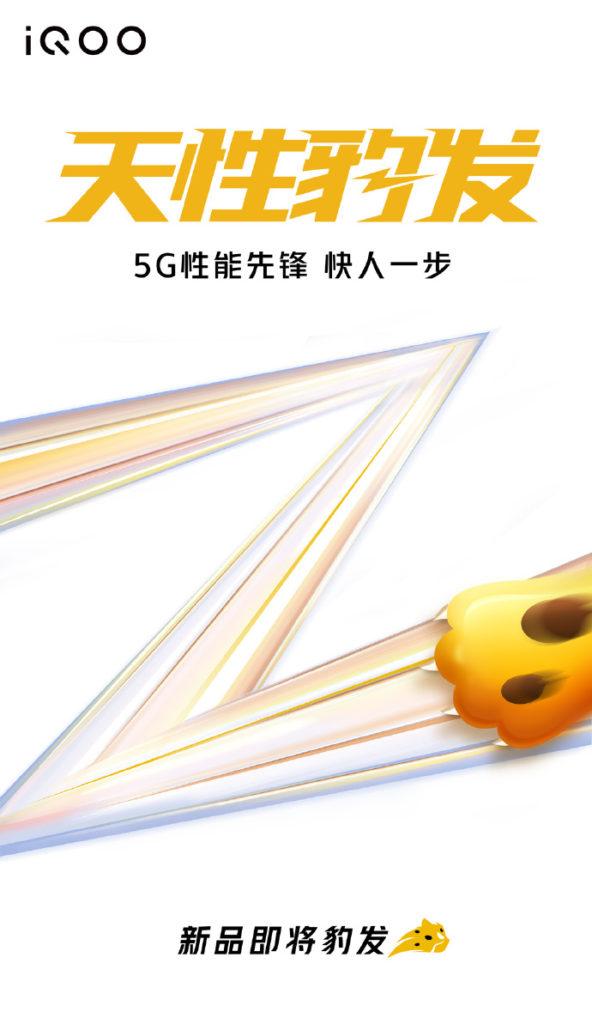 New iQOO Z-series phone teased