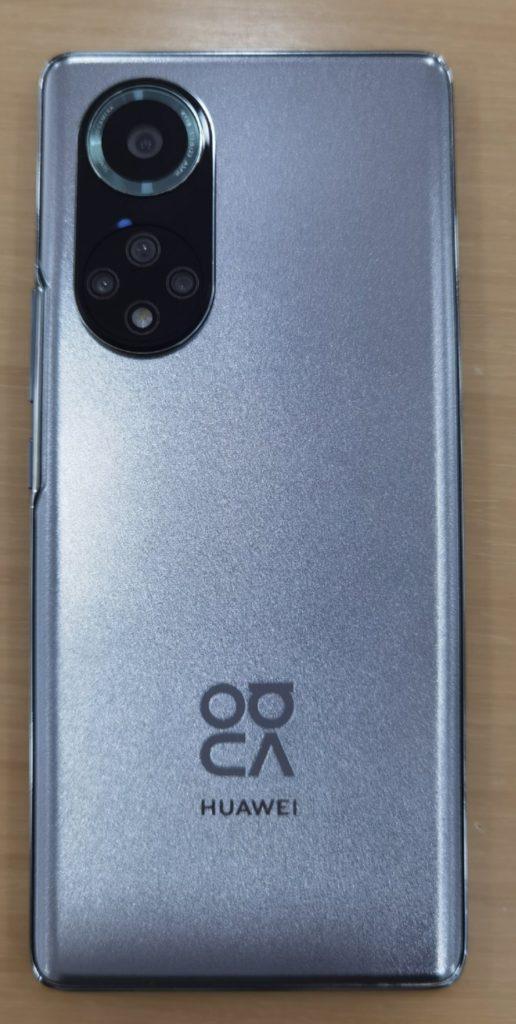 Nova 9 leaked image