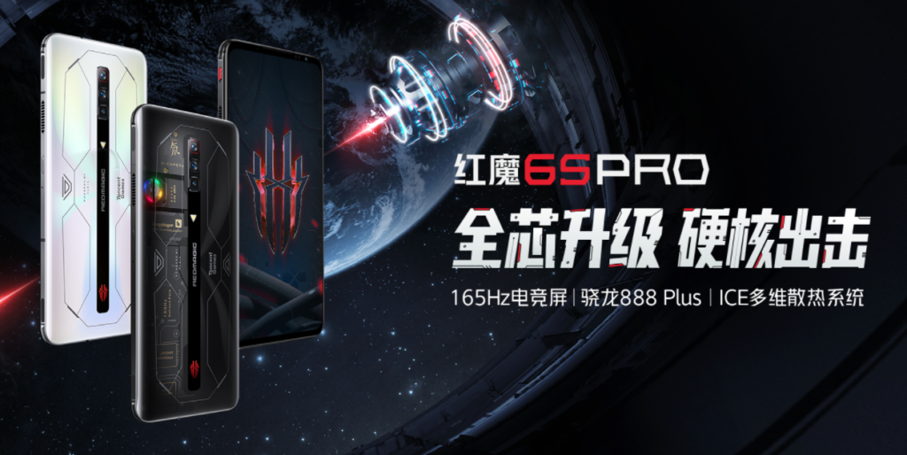 Nubia Red Magic 6s Pro Promo Poster
