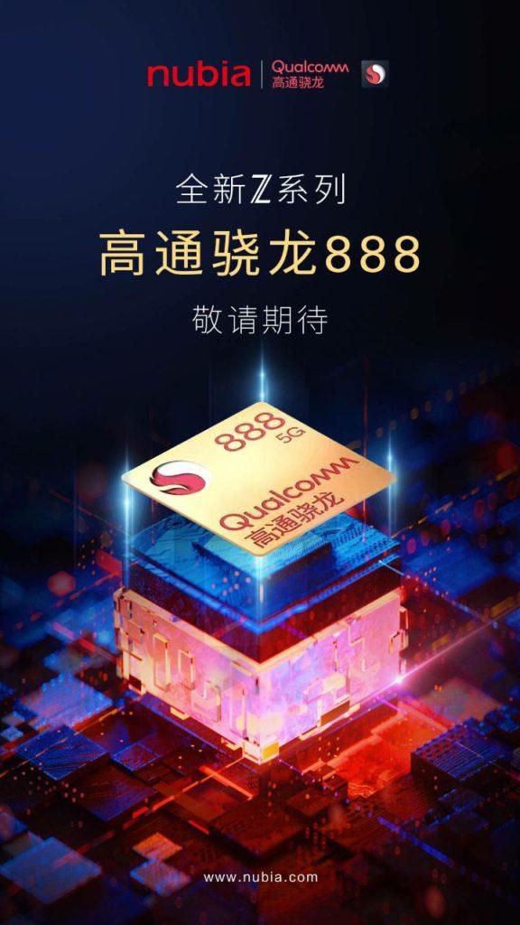 Nubia Z Series Snapdragon 888