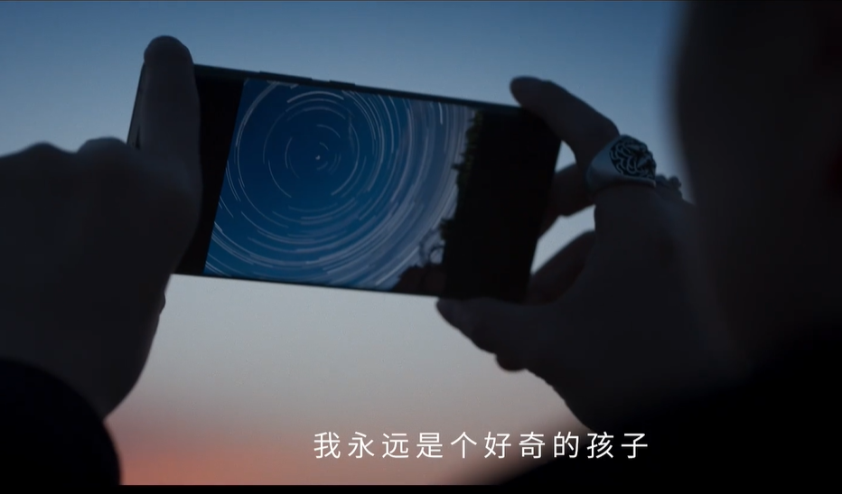 Nubia Z30 Pro Official Image -1