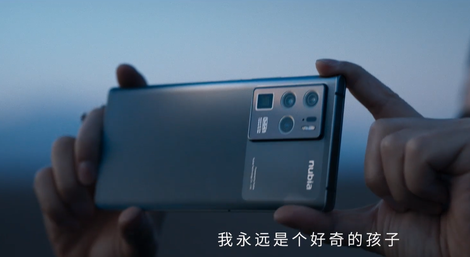 Nubia Z30 Pro Official Image