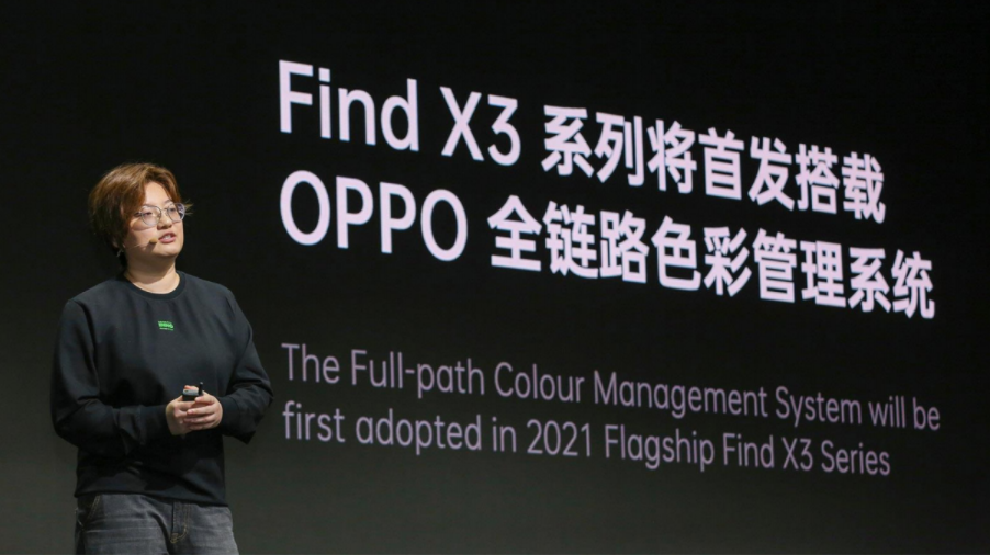 OPPO Find X3 10-Bit Full Path Color Management
