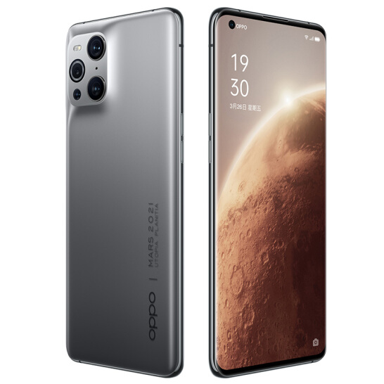 OPPO Find X3 Pro Mars Exploration Edition -2