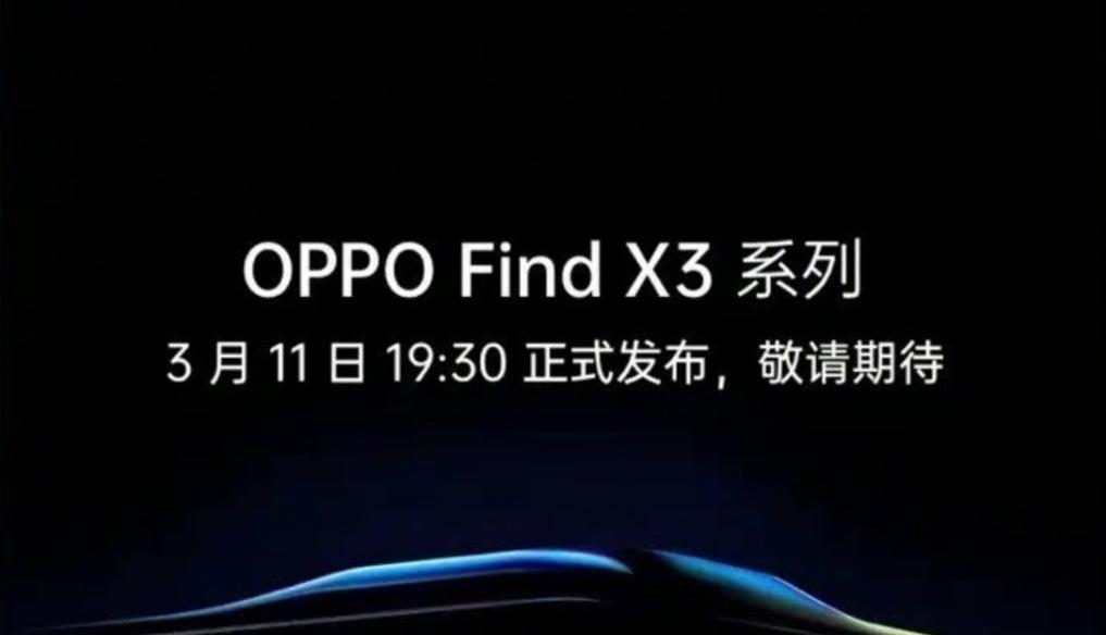 OPPO Find X3 Series Alleged Launch Date