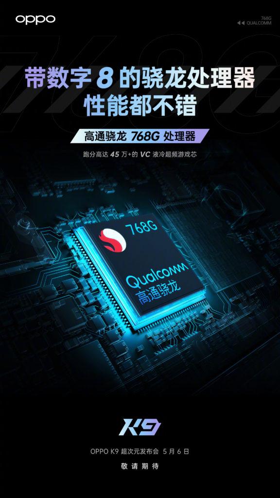 OPPO K9 5G Snapdragon 768G