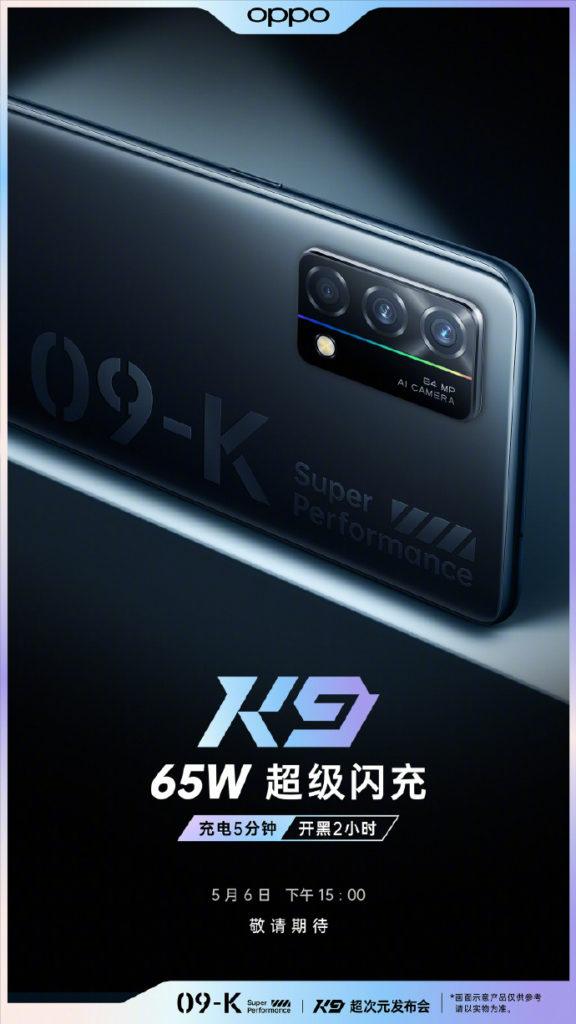 OPPO K9 launch date