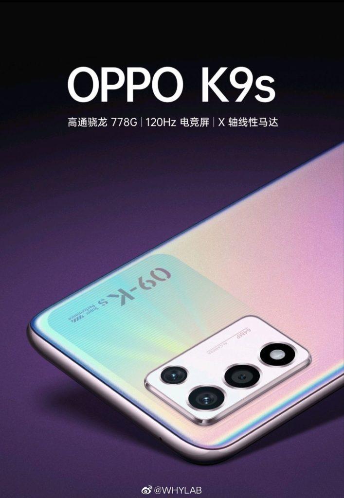 OPPO K9s poster
