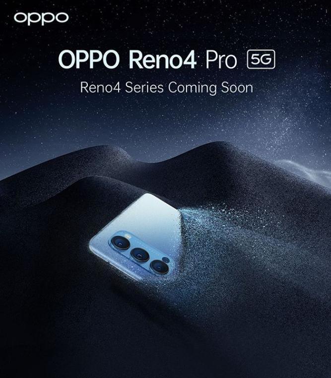 OPPO Reno4 Pro 5G Launch Date