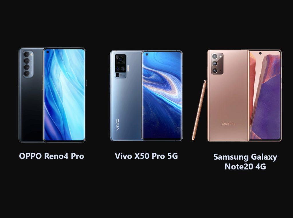 OPPO Reno4 Pro vs Vivo X50 Pro vs Samsung Galaxy Note20