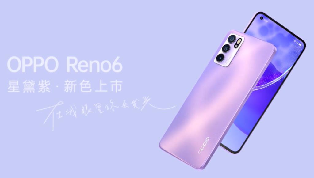 OPPO Reno6 5G Purple