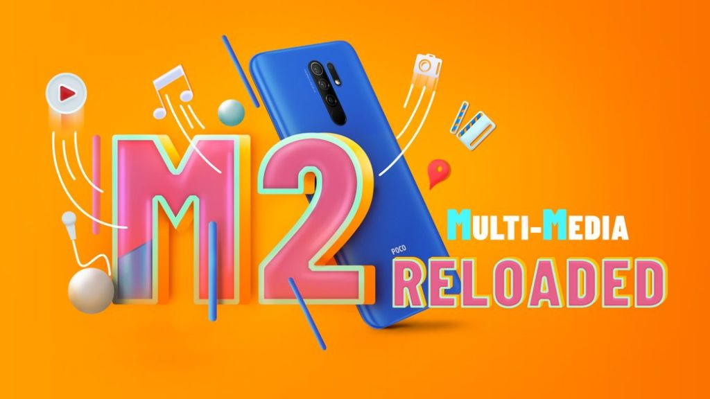 POCO M2 Reloaded Launch Date