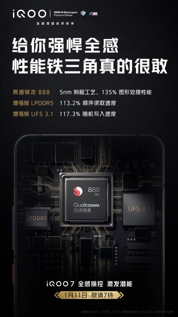 QOO 7 enhanced LPPDR5 and UFS 3.1 storage