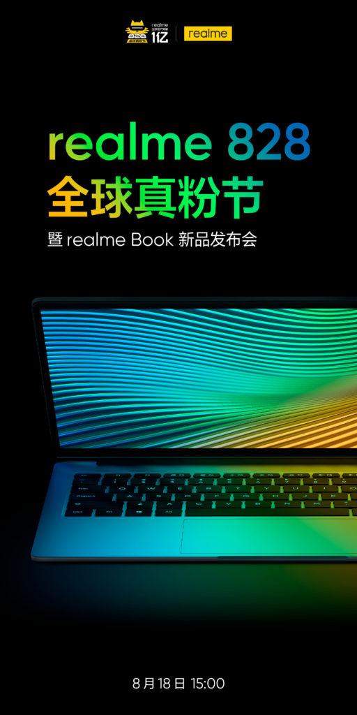 Realme Book launch date