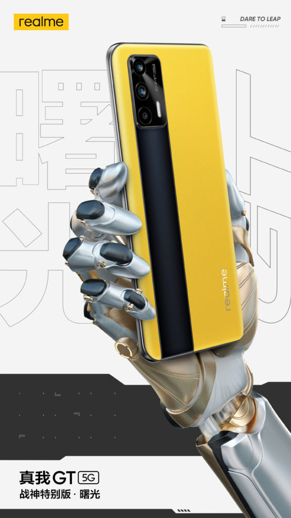Realme GT Bumblebee leather back