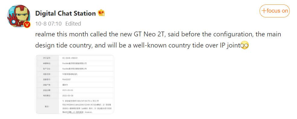 Realme GT Neo 2T Leak