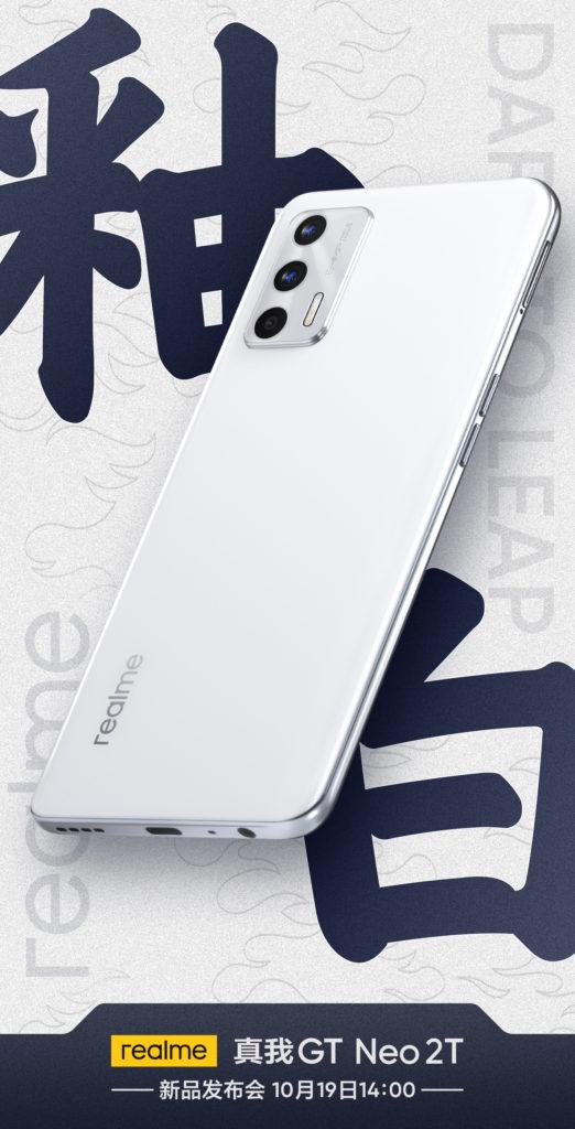 Realme GT Neo 2T in Glaze White