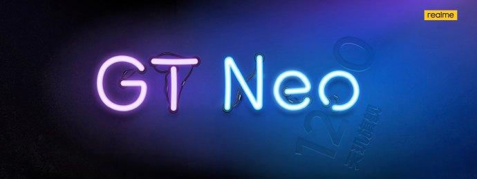 Realme GT Neo Teaser