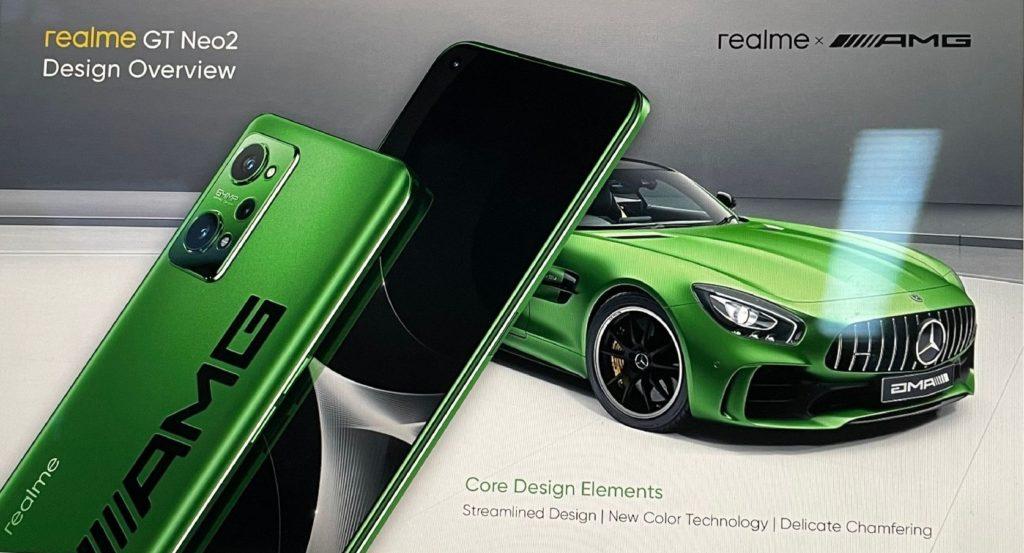 Realme GT Neo2 Mercedes AMG collab-