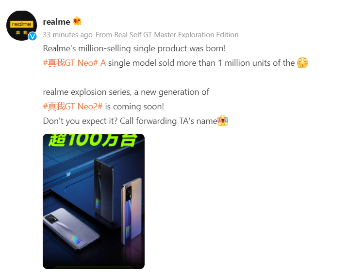 Realme GT Neo2 launching soon