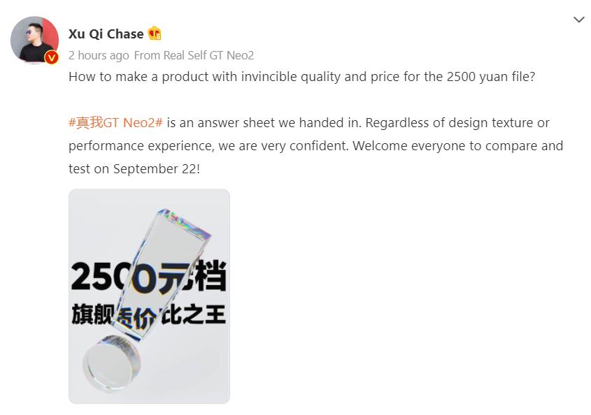 Realme GT Neo2 pricing hint