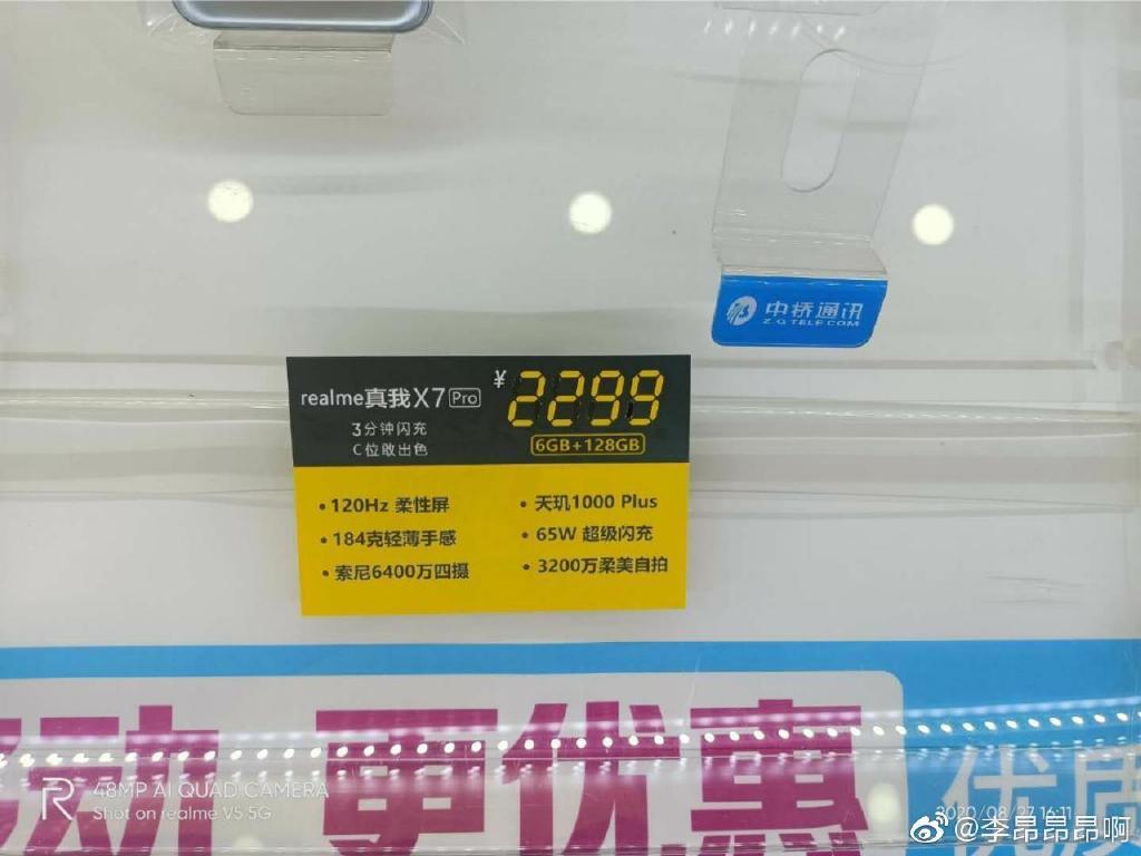 Realme X7 Pro Pricing