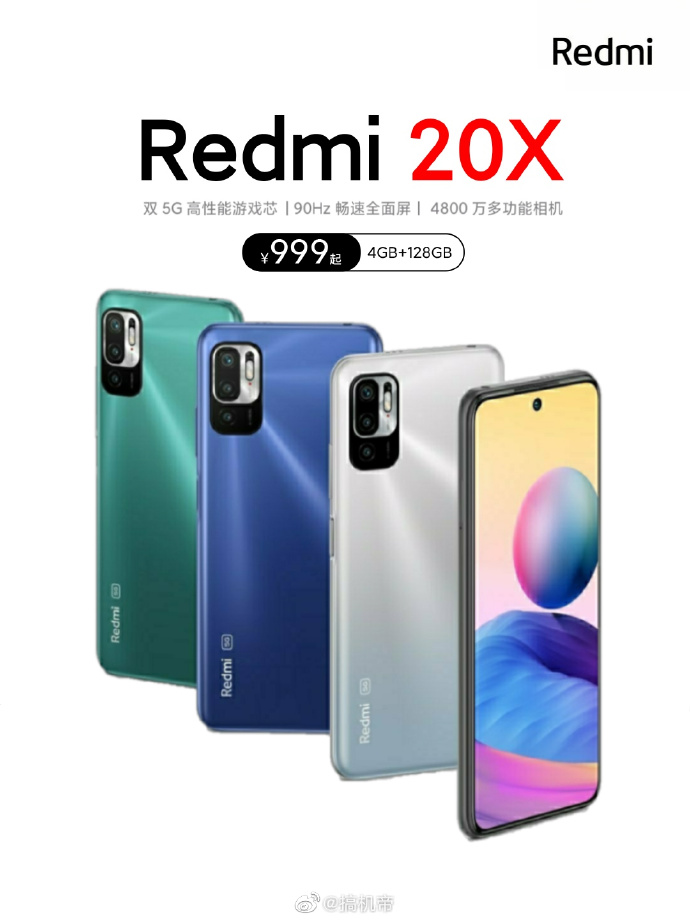 Redmi 20X Leaked Poster