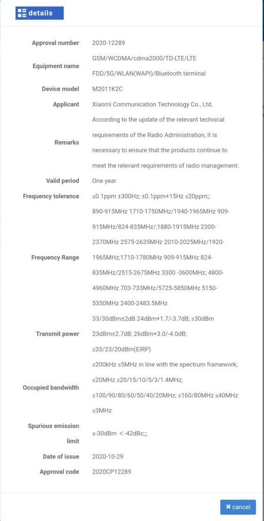 Redmi K40 5G M2011K2C MIIT Certified
