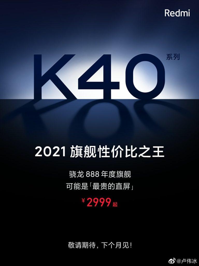 Redmi K40 first poster