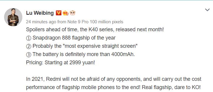 Redmi K40 series key specs