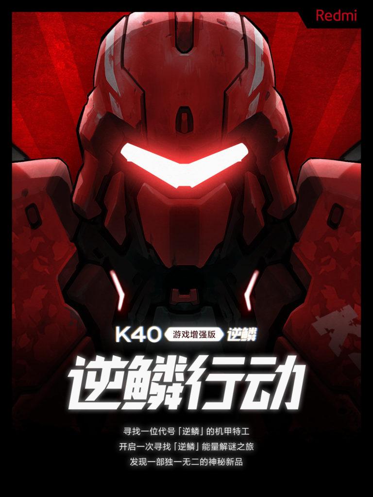Redmi K40G Teaser