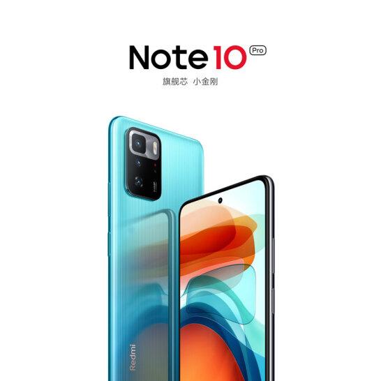 Redmi Note 10 Pro 5G Teaser