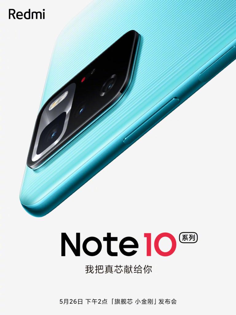 Redmi Note 10 series launch date