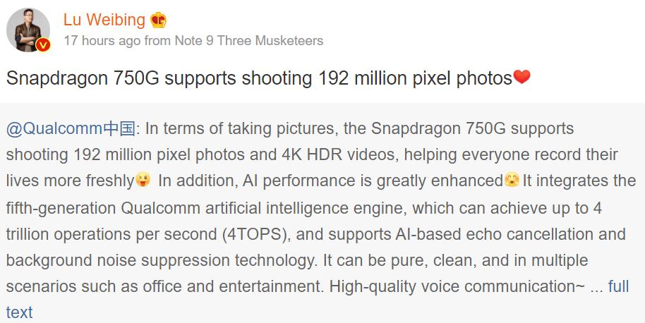 Redmi note 9 5G Lu Weibing Snapdragon 750G
