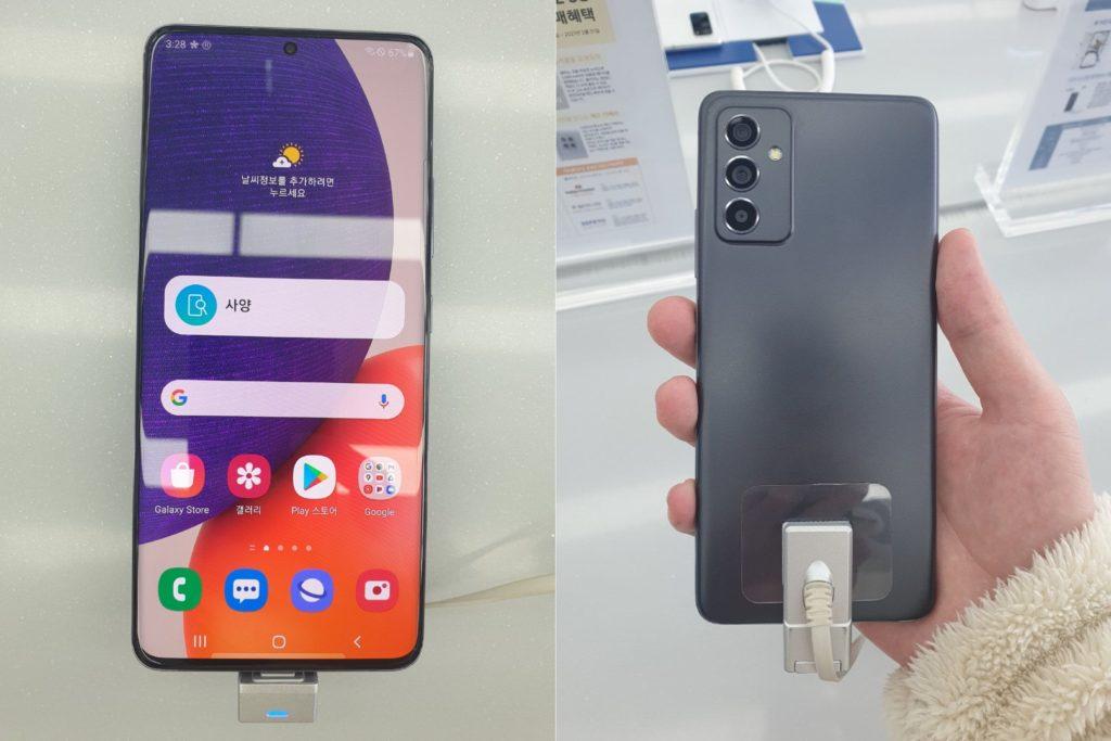 Samsung Galaxy Quantum 2 live shots