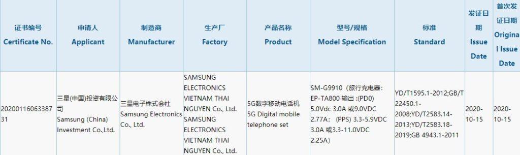 Samsung Galaxy S21 3C Listing