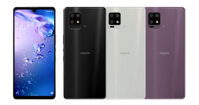 Sharp AQUOS Zero6 Color Options