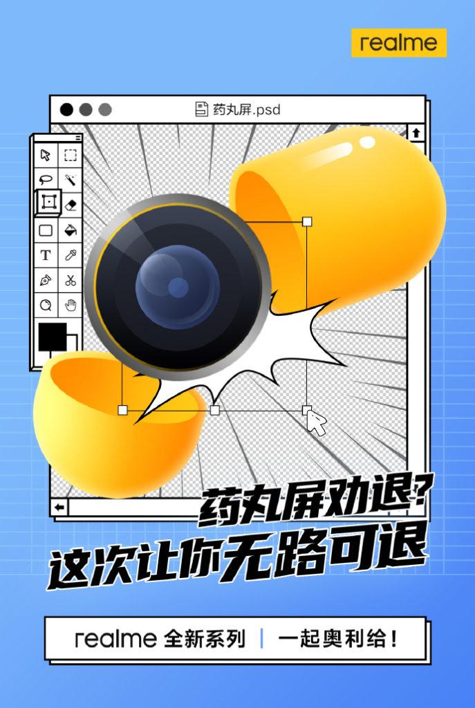 Upcoming Realme Smartphone Series