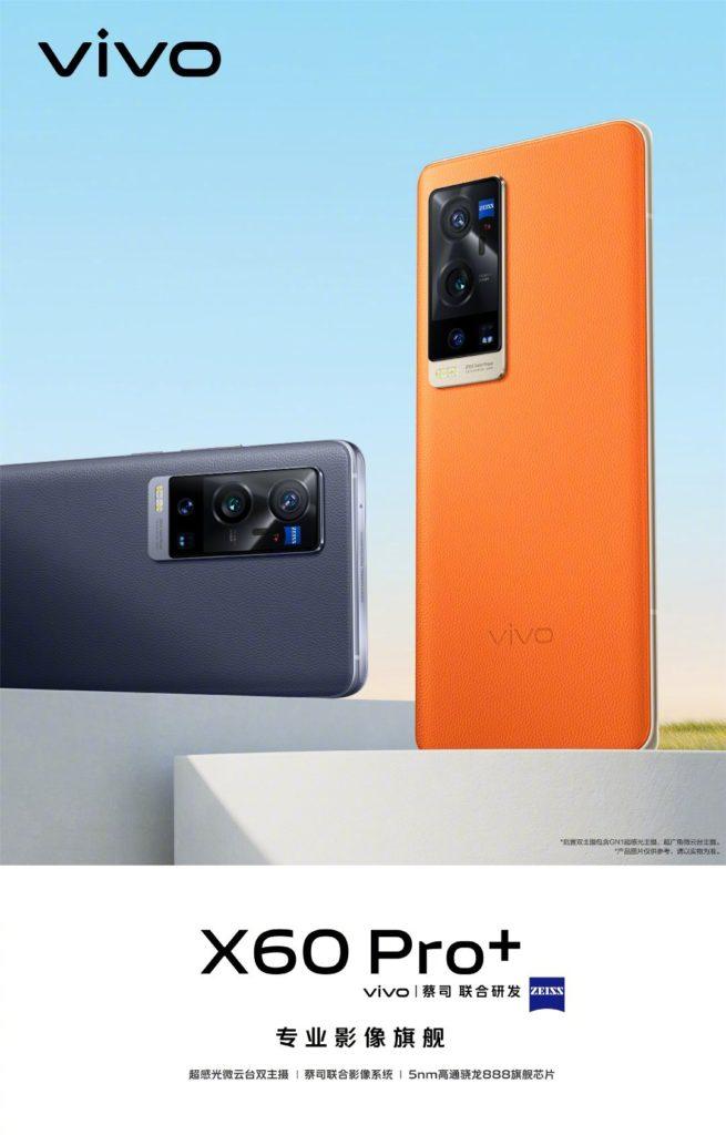 Vivo X60 Pro+ poster-