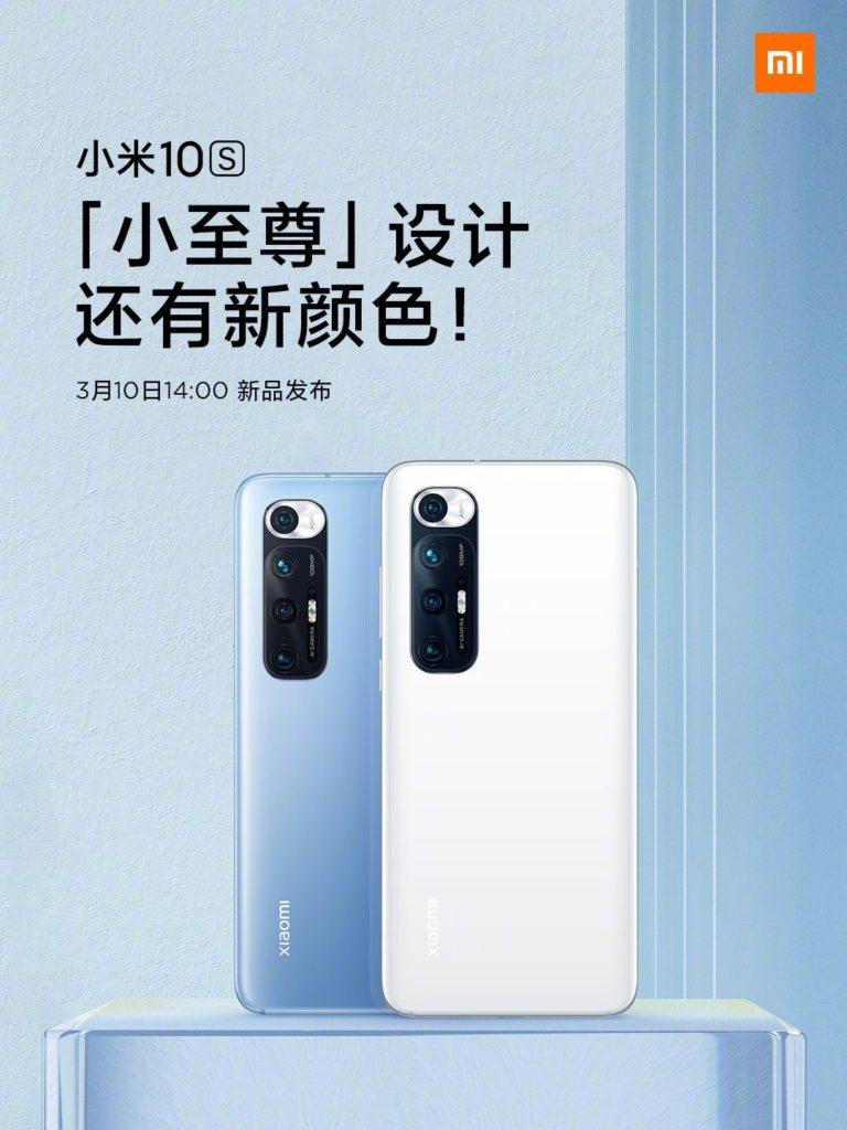 Xiaomi Mi 10S harmon kardon