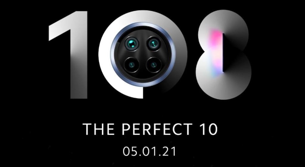 Xiaomi Mi 10i Launch Date