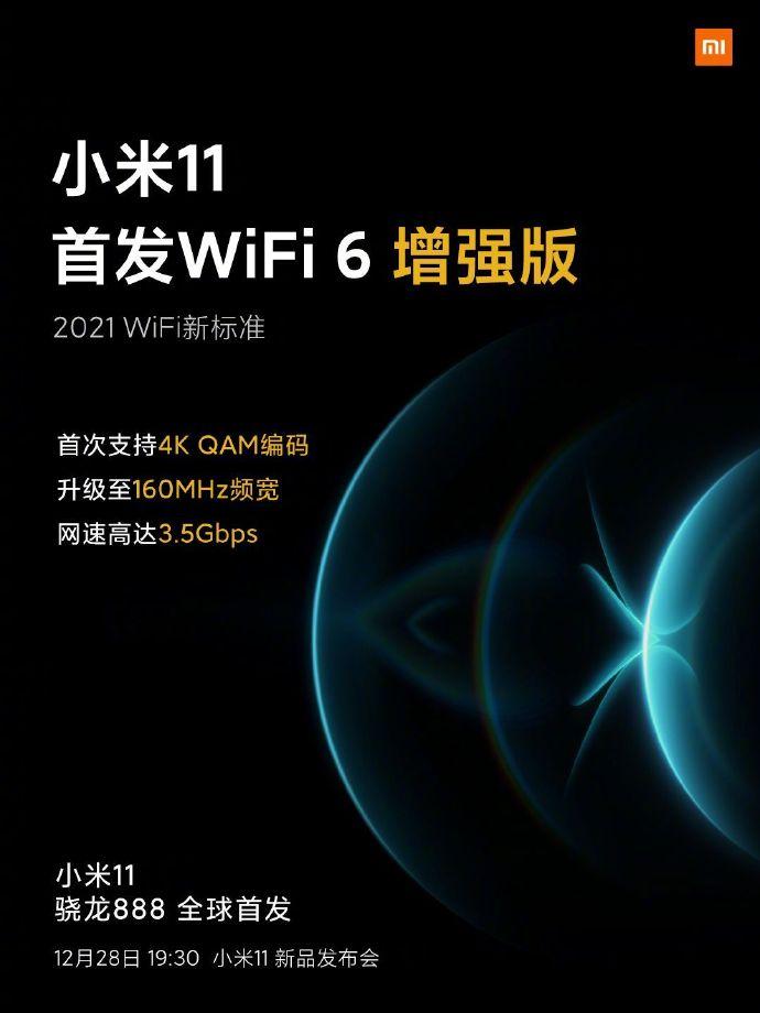 Xiaomi Mi 11 Enhanced Wi-Fi 6