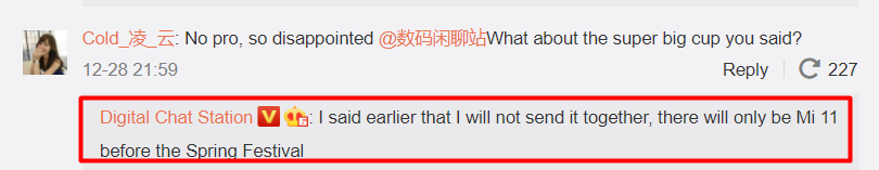 Xiaomi Mi 11 Pro arrival time 1