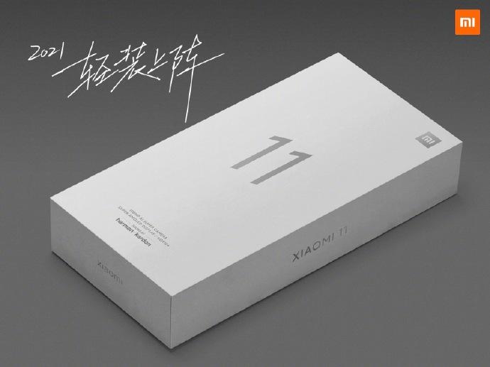 Xiaomi Mi 11 Retail Packaging