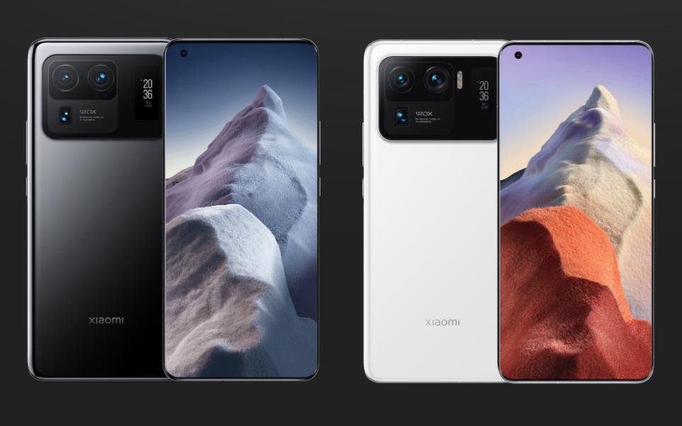 Xiaomi Mi 11 Ultra Color Options