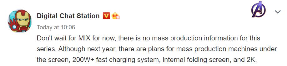 Xiaomi Mi MIX not coming leak