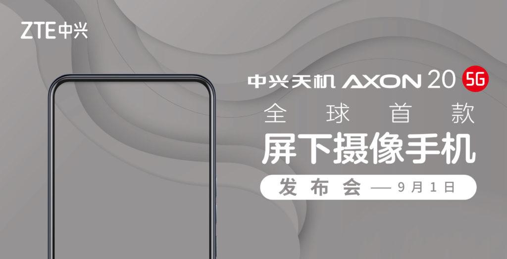 ZTE Axon 20 5G September 1 launch date