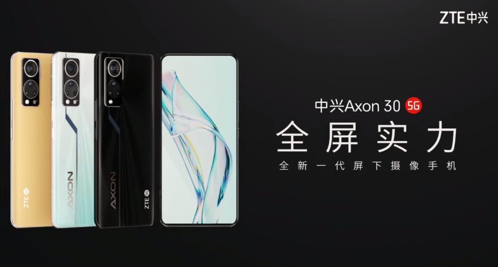 ZTE Axon 30 5G Render -2