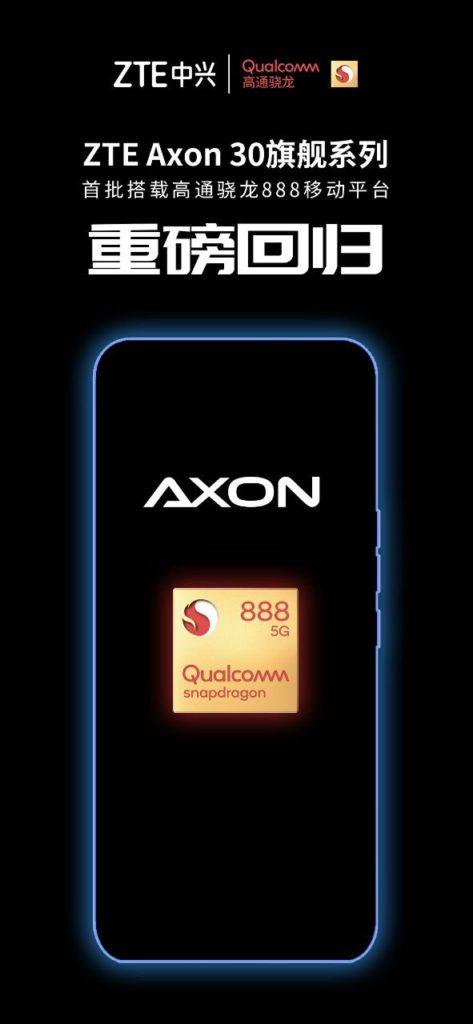 ZTE Axon 30 Snapdragon 888 SoC