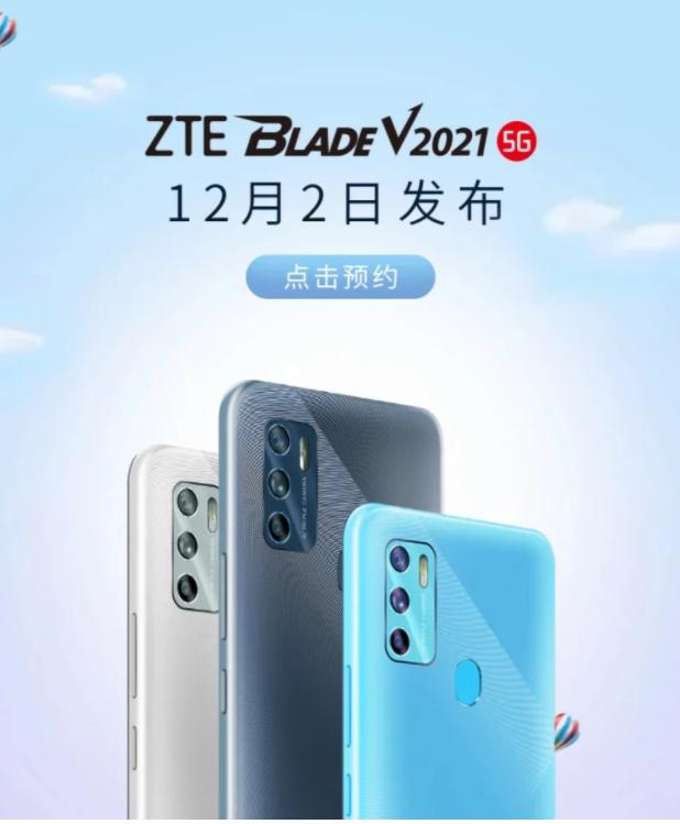 ZTE Blade V2021 Launch Date